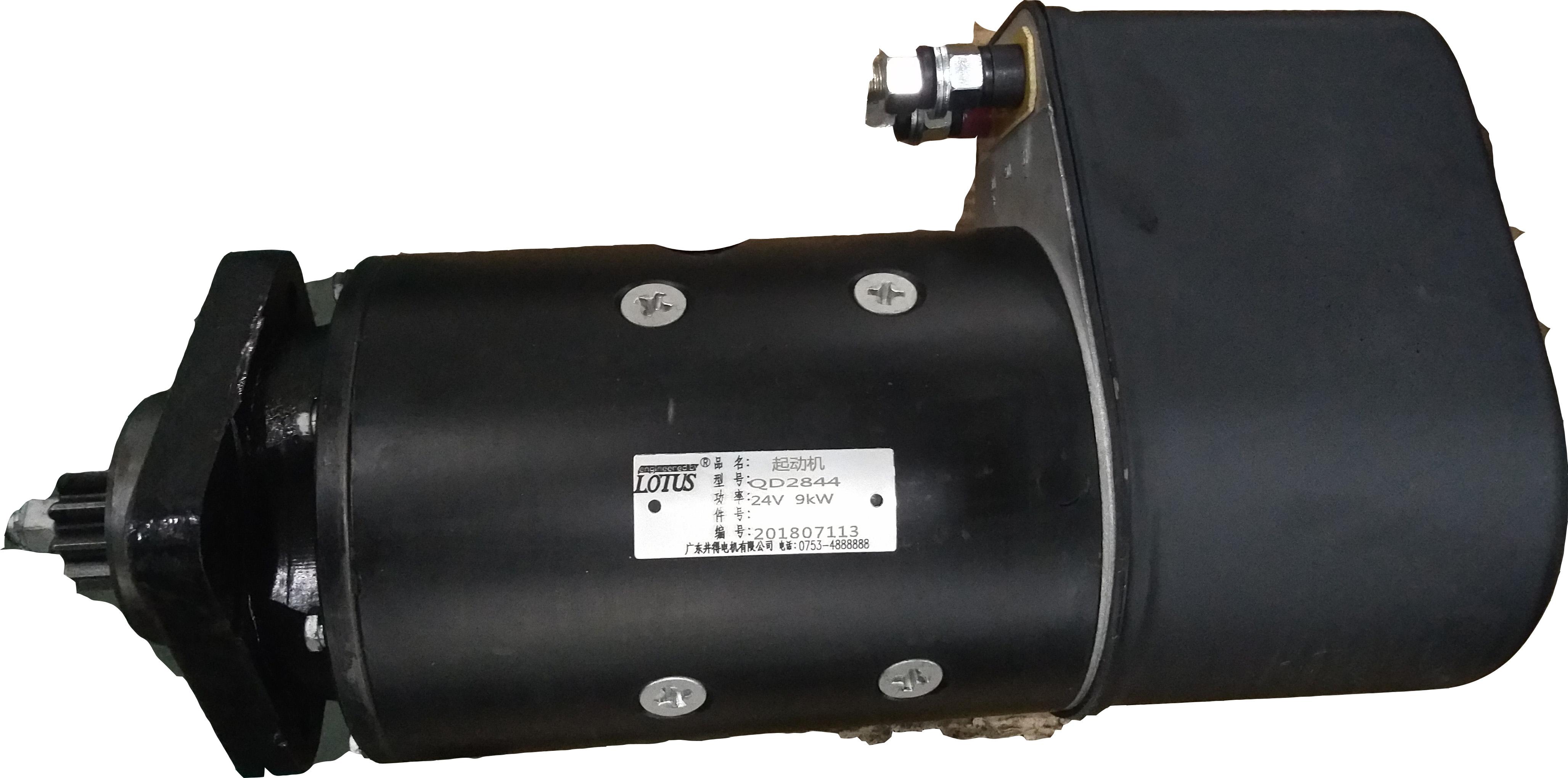 QD2844